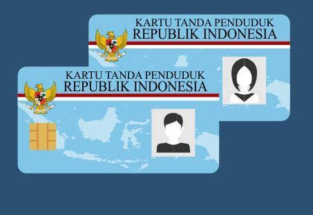 Ilustrasi KTP